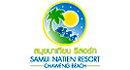 logo Samui Natien Resort