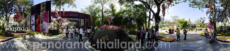 Ratchaphruek Royal Flora